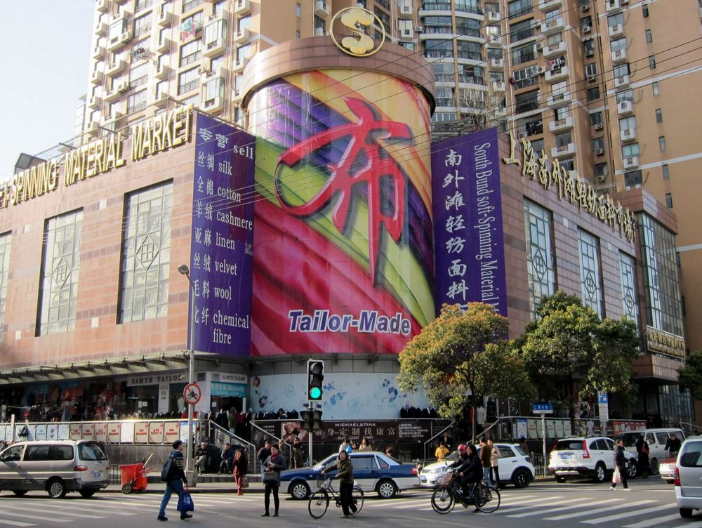 South Bund Fabric Market